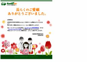 kenjoy.jp
