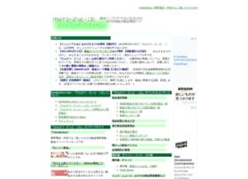 kenketsu.com
