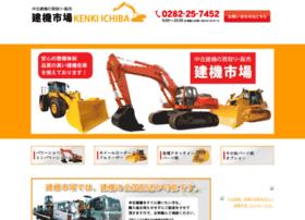 kenkiichiba.com