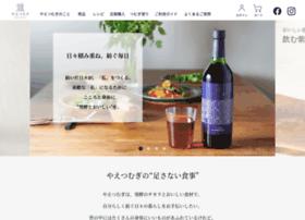kenko-ippin.com