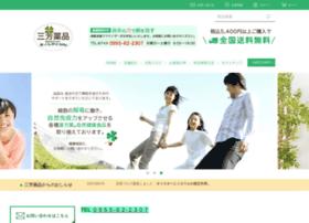 kenko-miyoshi.com