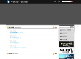 kenko-tokina-slik.cn