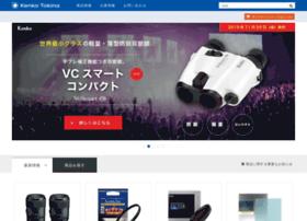 kenko-tokina.co.jp