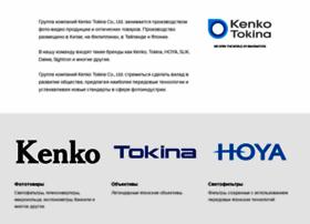 kenko-tokina.ru