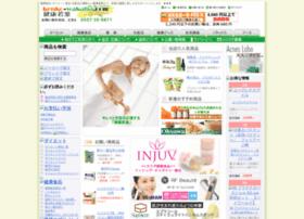 kenko-wakaba.com