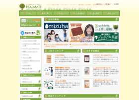 kenko.proact.jp