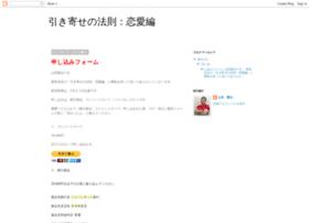 kenkomote.blogspot.jp