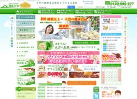 kenkou-1.com