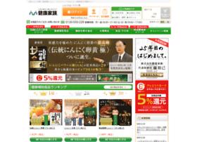 kenkoukazoku.co.jp
