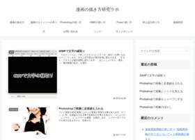 kenkyu-labo.com