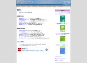 kenkyuu.net