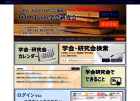 kenkyuukai.m3.com