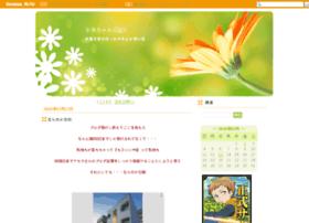kenne3.a-thera.jp