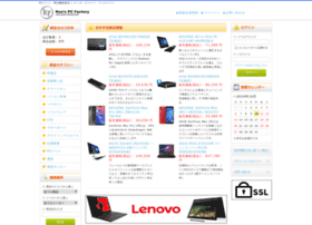 kens-factory.net