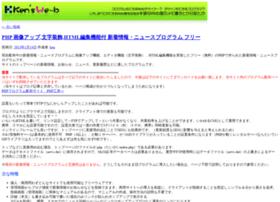 kens-web.com