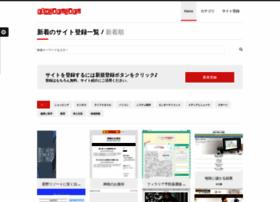 kensakusaku.com