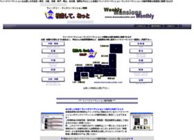 kensakusite.net