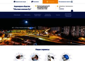 kensbyt.ru