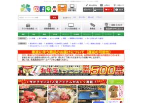 kensei-online.com