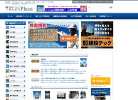 kensetsu-plaza.com