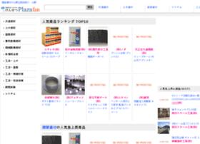 kensetsu-plazasite.ec-optimizer.com