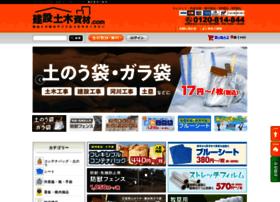 kensetsu-shizai.com