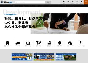 kensetsu.ipros.jp