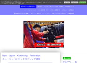 kenshinkaikan.jimdo.com