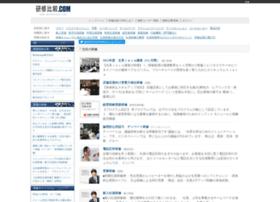kenshuuhikaku.com