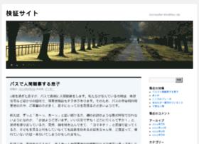 kensyousite.net