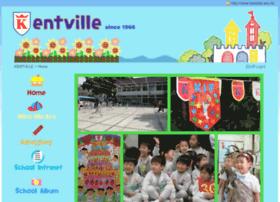 kentville.edu.hk