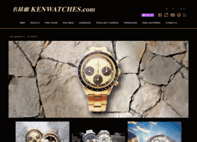 kenwatches.com