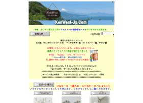 kenwest-jp.com