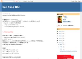 kenyang.net