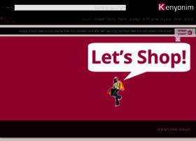 kenyonim.com
