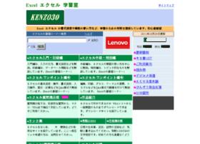 kenzo30.com