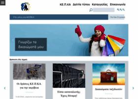 kepka.org