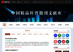 kepu.cnki.net