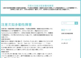keraladirectory.net