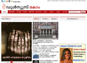 keralaflashnews.com