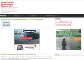 keralaplusonefirstallotmentresult-gov.in