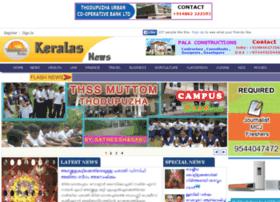 keralasnews.com