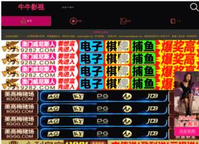 keralassa.org