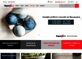 keramhall.com.ua