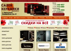 keramiki.ru