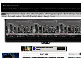 keratsinivoice.blogspot.com