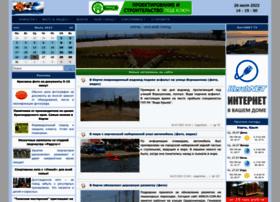 kerch.com.ua