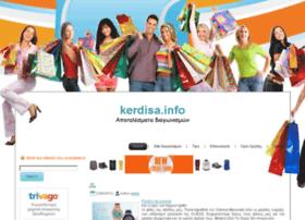 kerdisa.info