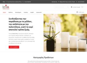 kerinoplus.gr