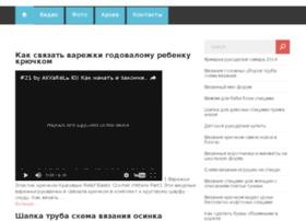 kerio-shop.ru